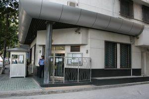 Vietnam Information / Hospital 3